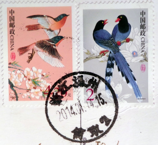 Bird stamps from China